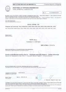 potvrda o tipnom odobrenju anoda za zaŠtitu tankova